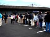 20061112-船橋市農水産祭・船橋中央卸売り市場-1020-DSC00545