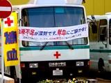 20061224-ららぽーと・クリスマス献血キャンペーン-1340-DSC09842