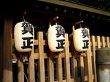 20061231-船橋市宮本・船橋大神宮・初詣-1400-DSC01206