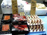 20061202-船橋中央卸売市場・ふなばし楽市-1033-DSC05588