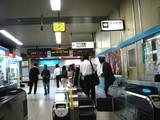 20060928-JR東日本・JR京葉線・運休-0807-DSC03238