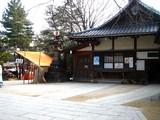 20061231-船橋市宮本・船橋大神宮・初詣-1400-DSC01203