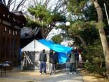 20061231-船橋市宮本・船橋大神宮・初詣-1359-DSC01201
