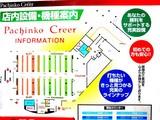 20061226-船橋市宮本・パチンコホール・クリエ-0000-DSC00065