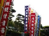 20050920-船橋競馬場・馬頭観世音菩薩-1611-DSC01946