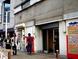 20061118-船橋市本町・くすりの福太郎・船橋店・移転-1444-DSC01840