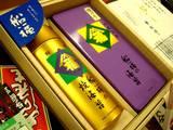20060721-船橋市・船福・お中元・海苔-1325-DSC00908