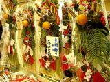 20061229-JR船橋駅・コンコース・しめ縄販売-1435-DSC00627