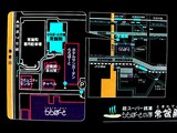20050308-超スーパー銭湯ららぽーとの湯・常盤殿-0018-DSC06196