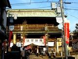 20061231-市川市中山・日蓮宗・法華経寺-1442-DSC01329