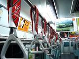 20050920-都営地下鉄新宿線・ネクタイ-1413-DSC01551