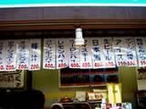 20060805-千葉マリンスタジアム・売店-1733-DSC04453