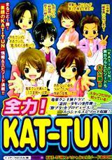 KAT-TUN010