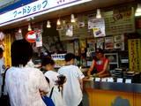 20060805-千葉マリンスタジアム・売店-1757-DSC04504