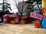 20061231-船橋市宮本・船橋大神宮・初詣-1402-DSC01215