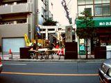 20061229-船橋市本町・厳島神社・しめ縄販売-1427-DSC00591