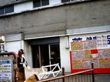 20061118-船橋市本町・くすりの福太郎・船橋店・移転-1444-DSC01839
