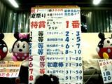 20060827-船橋市市場1・船橋中央卸売市場・盆踊り-0540-DSC00450