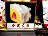 20061207-船橋市若松・セブンイレブン・クリスマス-2108-DSC06682