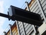 20060805-国道357号・気象表示板工事-1304-DSC0436