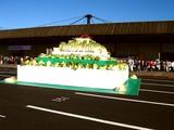 20061112-船橋市農水産祭・船橋中央卸売り市場-0909-DSC00409
