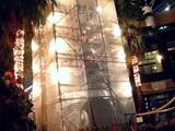 20061101-ららぽーと・巨大クリスマスツリー-2358-DSC08770