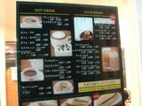 20060807-JR新木場駅・ベックスコーヒー-2047-DSC05542