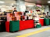 20061221-東京都・成城石井・クリスマス-2227-DSC09047