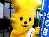 20061113-千葉県・千葉犬・着ぐるみ020
