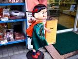 20061014-習志野市・ペコちゃん・ハロウィン-1147-DSC06460