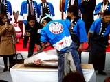 20061112-船橋市農水産祭・船橋中央卸売り市場-1002-DSC00518