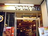 20050924-ビビットスクエア・サンマルクカフェ-1451-DSC03009