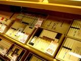 20060721-船橋東武百貨店・ギフトセンター-1311-DSC00890