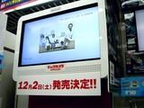 20061129-ビッグカメラ・任天堂・Wii-1905-DSC05201