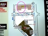 20050923-習志野市茜浜1・ビバモール・フットパーク-1112-DSC02421