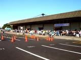 20061112-船橋市農水産祭・船橋中央卸売り市場-0908-DSC00411