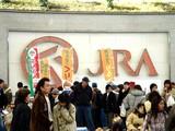 20061126-船橋市・中山競馬場・フリーマーケット-1114-DSC04521