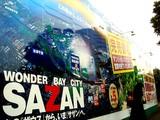 20061027-船橋市浜町2・ワンダーベイシティサザン-0844-DSC07491
