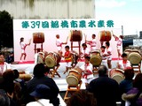 20061112-船橋市農水産祭・船橋中央卸売り市場-1032-DSC00611