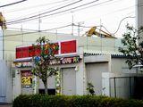 20061216-船橋市宮本・ピカソ船橋競馬場店-1046-DSC08173