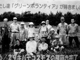 20061119-東京都江戸川区・葛西臨海公園-1139-DSC02142E
