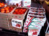 20061202-船橋中央卸売市場・ふなばし楽市-1045-DSC05628