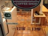 20060807-JR新木場駅・ベックスコーヒー-2048-DSC05548