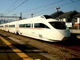 20061208-1057-小田急・新型ロマンスカー50000形VSE