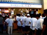 20060805-千葉マリンスタジアム・売店-1757-DSC04503