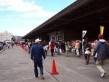 20061112-船橋市農水産祭・船橋中央卸売り市場-1029-DSC00607