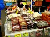 20061126-船橋市・中山競馬場・フリーマーケット-1108-DSC04491