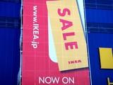 20061224-船橋浜町2・IKEA船橋・バーゲンセール-1036-DSC09747