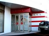 20061210-船橋市宮本・パチンコホール・クリエ-0950-DSC06897