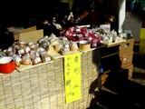 20061125-船橋市本町・おまつり広場・青森物産展-1218-DSC04240